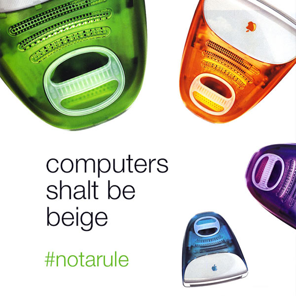 computers-beige