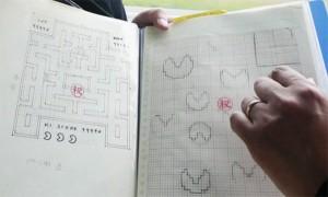 Saturday Morning Sprinkles: Original Pac Man Design Edition