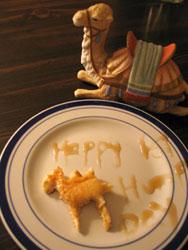 camel_pancake.jpg